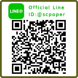 Official Line ID : @scpaper